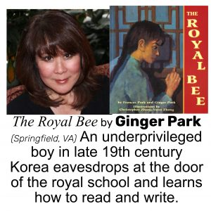Ginger Park, author of THE ROYAL BEE